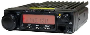Medlemstilbud - spontan-auksjon: Anytone-588 mobil-stasjon for 4 m. / 70 MHz.